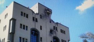 Hospital-Gaza